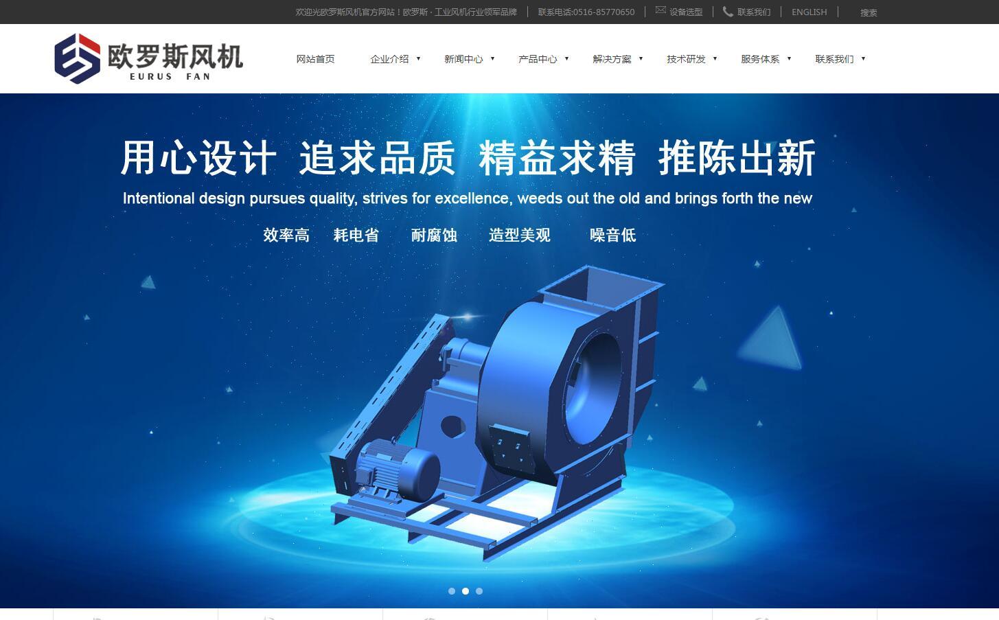 江苏欧亚博体育app下载链接亚博app下载 客户端有限公司官网改版